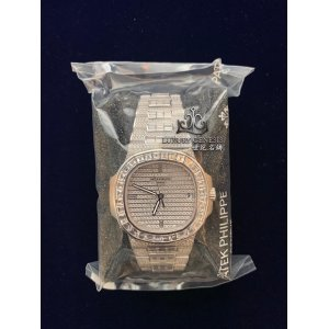 PATEK PHILIPPE [NEW] Nautilus 5719/10G-010 White Gold Watch