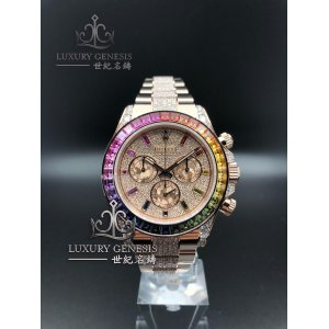 Rolex [NEW 2018 MODEL] Daytona Everose Gold Rainbow Full Pave Diamond 116595RBOW-0002