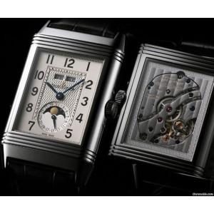 JAEGER LECOULTRE [NEW] Grande Reverso Calendar Silver Dial Q3758420 (Retail:US$12,000)