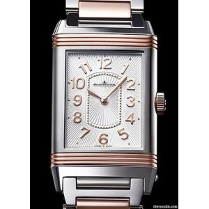 Jaeger-LeCoultre [NEW] Grande Reverso Lady Ultra Thin Quartz Q3204120 (Retail:US$10,500)