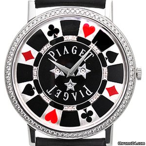 PIAGET [NEW] 38mm LIMELIGHT PARTY G0A32180 (Retail:HK$276,000)