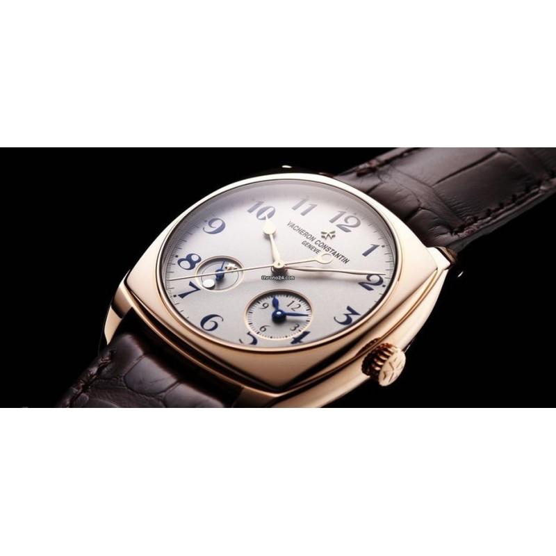 VACHERON CONSTANTIN [NEW] Harmony Dual Time Silvered Opaline Dial Mens 7810S/000R-B051
