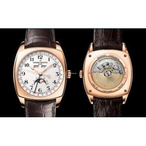 VACHERON CONSTANTIN [NEW] Harmony Silver Dial 18 Carat Rose Gold 4000S-000R-B123 (Retail:US$41,100)