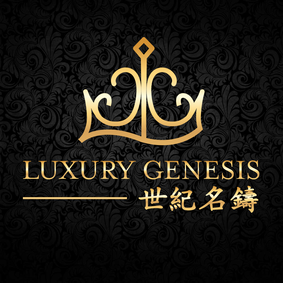Luxury Genesis Coupons