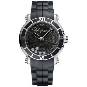 Chopard 全新 278551-3002 Happy Sport Round Quartz 36mm Ladies Watch