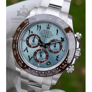 Rolex [NEW] Oyster Perpetual Cosmograph Ice Blue Daytona 116506 Middle East Edition