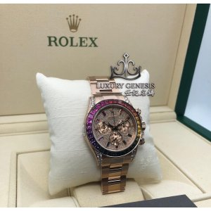 Rolex [NEW] 116595RBOW Daytona Rainbow Pave Diamond Dial Watch