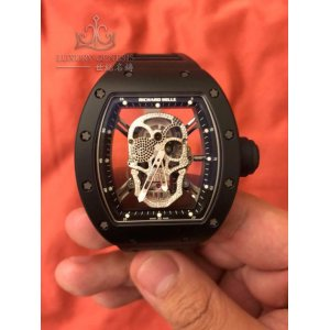 Richard Mille [NEW][LIMITED 6 PIECE] RM 52-01 Asia Edition Diamond Skull