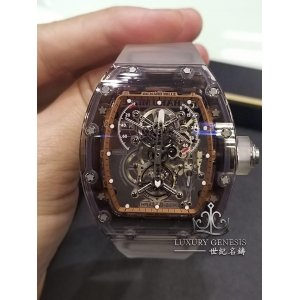 Richard Mille [NEW][LIMITED][限量版] RM 56-01 Sapphire Tourbillon