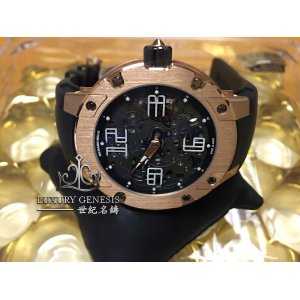 Richard Mille [NEW] RM 63-01 Rose Gold Mens Watch