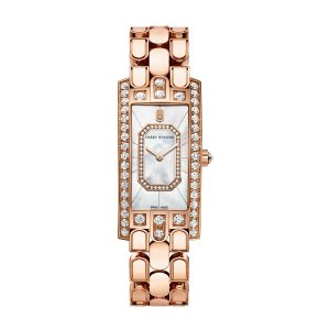 Harry Winston [NEW] Avenue C Emerald quartz 18K rose gold timepiece on gold bracelet white lightmother of pearl partially AVCQHM19RR038